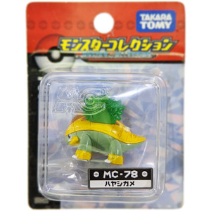 Grotle: Takara Tomy Pokemon Monster Collection Mini Figure (#MC-078 / 31798)