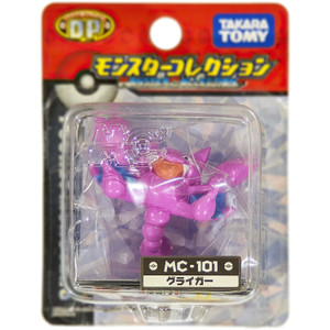 Gligar: Takara Tomy Pokemon Monster Collection Mini Figure (#MC-101 / 78860)