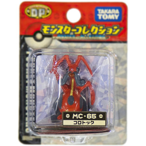 Kricketune: Takara Tomy Pokemon Monster Collection Mini Figure (#MC-065 / 77663)