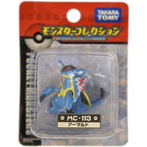 Armaldo: Takara Tomy Pokemon  Monster Collection Mini Figure (#MC-113 / 72824)