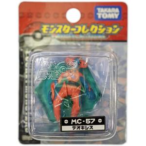 Deoxys: Takara Tomy Pokemon Monster Collection Mini Figure (#MC-057 / 70339)