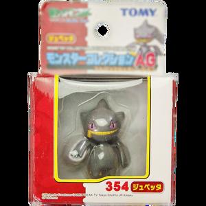 Banette: Takara Tomy Pokemon  Monster Collection Mini Figure (#354 / 73589)