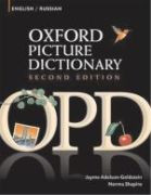 Oxford Picture Dictionary (Russian-English)