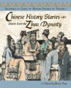 Chinese History Stories Volume 1: Stories from the Zhou Dynasty (1122-221 BC)