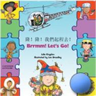 Brrmm! Let's Go! (Polish-English)