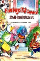 Pearl and Wagner: Five Days Till Summer (Chinese_simplified-English)