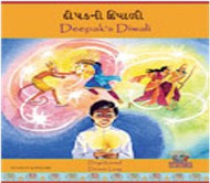 Deepak's Diwali (French-English)