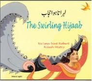 The Swirling Hijaab (Arabic-English)