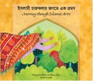 Journey Through Islamic Art (Vietnamese-English)