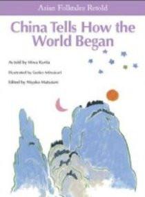 China Tells How the World Began!