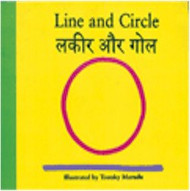 Line and Circle (Serbo_Croat-English)