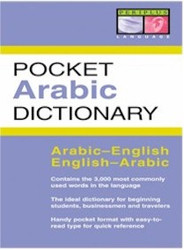 Pocket Arabic Dictionary (Arabic-English)