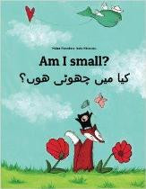 Am I small? (Urdu-English)