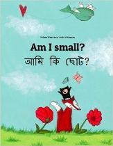 Am I small? (Bengali-English)