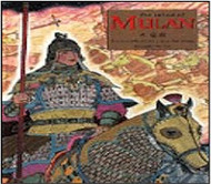The Ballad of Mulan (Hmong-English)