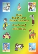 English - Karen Picture Dictionary