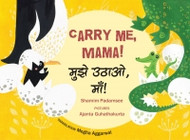 Carry me. Mama! (Telugu-English)