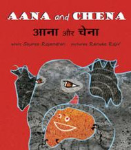 Aana and Chena (Gujarati-English)