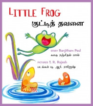 Little Frog (Telugu-English)