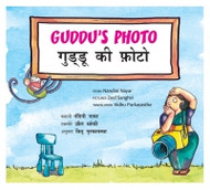 Guddu's Photo (Telugu-English)