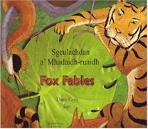 Fox Fables (Japanese-English)