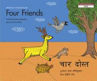 Four Friends (Telugu-English)