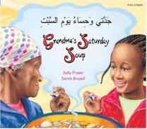 Grandma's Saturday Soup (Somali-English)