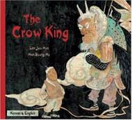 The Crow King (Albanian-English)