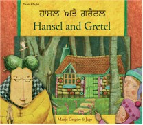 Hansel & Gretel (Romanian-English)