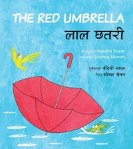 The Red Umbrella (Hindi-English)