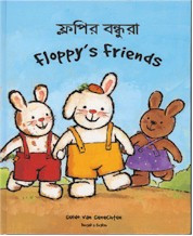 Floppy's Friends (Turkish-English)