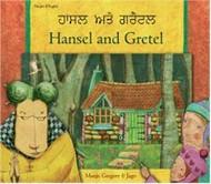 Hansel & Gretel (Italian-English)