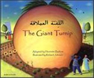 The Giant Turnip (Arabic-English)