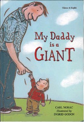 My Daddy is a Giant (Bulgarian-English)