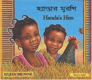 Handa's Hen (Gujarati-English)