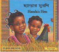 Handa's Hen (Albanian-English)