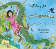 Jill and the Beanstalk (Czech-English)