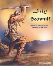 Beowulf: An Anglo-Saxon Epic (Albanian-English)