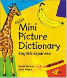Milet Mini Picture Dictionary (Japanese-English)