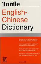 Tuttle English Chinese Dictionary (Chinese_simplified-English)