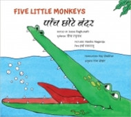 Five Little Monkeys (Gujarati-English)