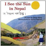 I See the Sun in Nepal (Nepali-English)
