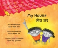 My House (Telugu-English)