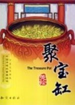 The Treasure Pot  (Chinese_simplified-English)