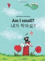 Am I small? (Korean-English)