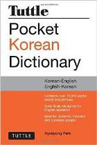 Tuttle Pocket Korean Dictionary (Korean-English)