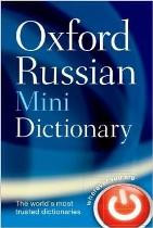Oxford Russian Mini Dictionary (Russian-English)