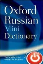 Oxford Russian Mini Dictionary (Russian-English)