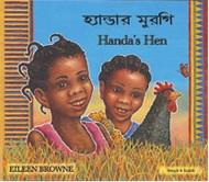 Handa's Hen (Yoruba-English)