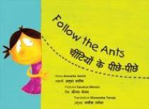 Follow the Ants (Tamil-English)